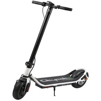 Citymate - Citymate Pro 500 Watt Elektrikli Scooter 10 inch Şişme Teker Bluetooth Beyaz